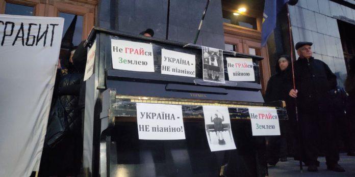 """&quotУкраїна - не піаніно"""": під Офіс Зеленського принесли піаніно - today.ua"""
