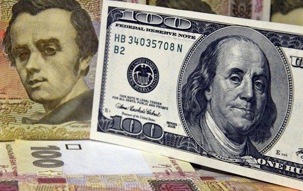 Долар знеціниться: експерти дали невтішний прогноз - today.ua