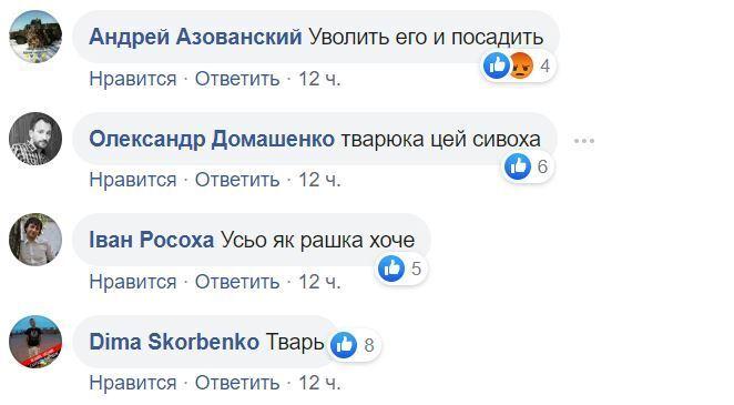 """""""Жир вытесняет мозг"""": Сивохо возмутил украинцев заявлением о """"воинственном меньшинстве"""""""
