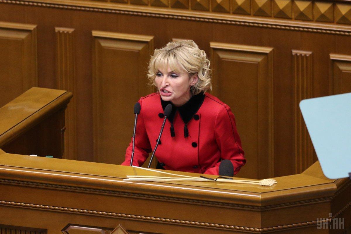 Ірина Луценко офіційно склала мандат: хто зайде в Раду на її місце - today.ua
