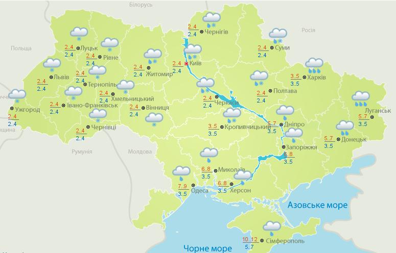 Прогноз погоды на выходные: Непредвиденное потепление - синоптики шокировали украинцев