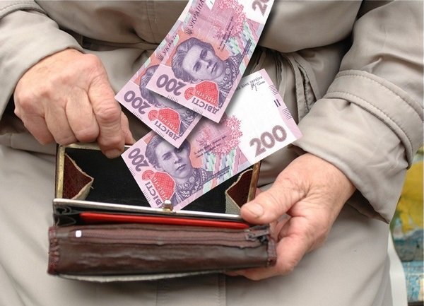Як перерахують пенсії працюючим українцям: у ПФУ зробили заяву - today.ua
