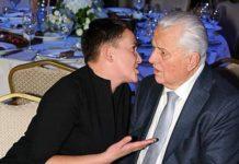 """""""Дед поплыл"""": в соцсети высмеивают фото Савченко с Кравчуком - today.ua"""