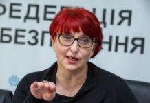 В Украине хотят отменить группы инвалидности: у Зеленского рассказали о последствиях - today.ua