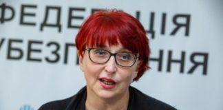 """В Україні хочуть скасувати групи інвалідності: у Зеленського розповіли про наслідки """" - today.ua"""