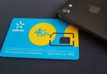 Киевстар рассказал об успехах в развитии новых технологий - today.ua