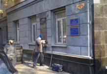 В Одесі знесли барельєф українофоба Жукова: з'явились фото і відео - today.ua
