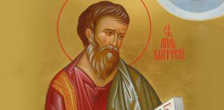 29 листопада: яке сьогодні свято, і що не можна робити - today.ua