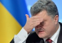 Стало известно о реальных мотивах Порошенко в Раде: в сеть слили скандальную переписку - today.ua