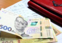 Субсидії ЖКГ: які зміни чекають на українців у 2020 році - today.ua