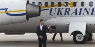 """ЧП: У президентского самолета отказал двигатель"""" - today.ua"""