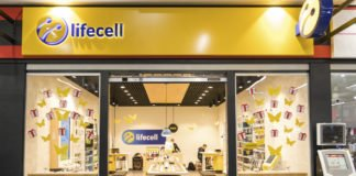 Lifecell закрывает популярные тарифные планы: что нужно знать - today.ua