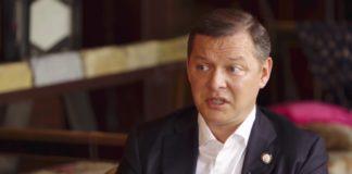 """Ляшко загрожує сім років в'язниці: відомі подробиці """" - today.ua"""