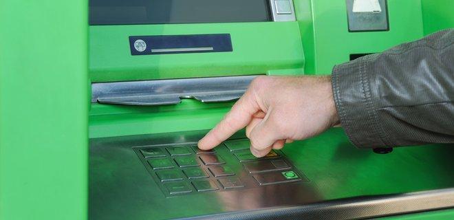 ПриватБанк обвинили в мошенничестве: как банк наживается на комиссии клиентов - today.ua