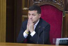 """""""Потрібні нові мізки"""": Зеленський прокоментував відставку Гончарука - today.ua"""