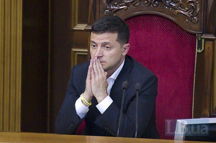 """&quotПотрібні нові мізки"""": Зеленський прокоментував відставку Гончарука - today.ua"""