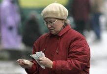Кому и на сколько повысили пенсии: перечень категорий - today.ua