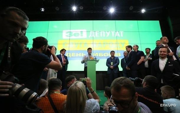 """&quotСлуги народа"""" снова поедут в Трускавец: чему хотят научить нардепов - today.ua"""