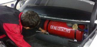 """В Україні дуже впали продажі нових авто з ГБО"""" - today.ua"""