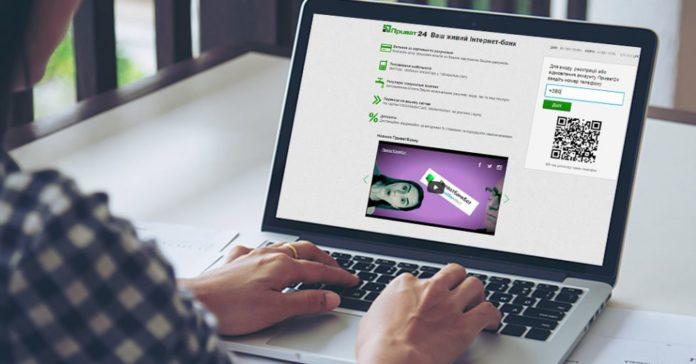 ПриватБанк создает клиентам просроченные платежи: что делать с долгами - today.ua