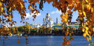 21 листопада: яке сьогодні свято і день ангела - today.ua
