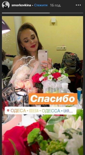"""Разделась и прикрылась цветами: Актриса сериала """"Сваты"""" заинтриговала интимным фото"""