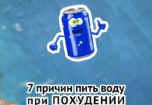 Схуднення і рідина: дієтологи назвали 7 причин регулярно пити воду - today.ua