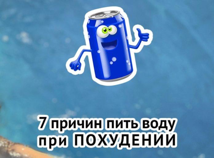 Похудение и жидкость: диетологи назвали 7 причин регулярно пить воду - today.ua