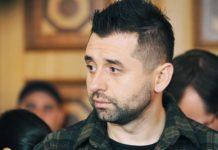 """Арахамия скрывал американский паспорт: как разоблачили """"слугу народа"""" - today.ua"""