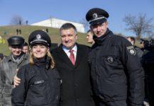 У Авакова рассказали, когда повысят зарплаты полицейским и спасателям - today.ua