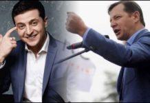 """""""Как Гитлер делал"""":  Ляшко призвал закапывать в ямы ответственных за ремонт дорог - today.ua"""
