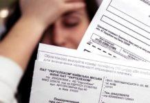 За борги по комуналці не випустять за кордон і будуть заарештовувати нерухомість - today.ua
