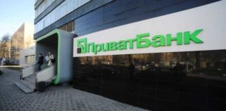 ПриватБанк блокує картки клієнтів - today.ua
