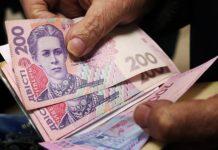 С 1 декабря пересчитают пенсии: кого ждет прибавка - today.ua
