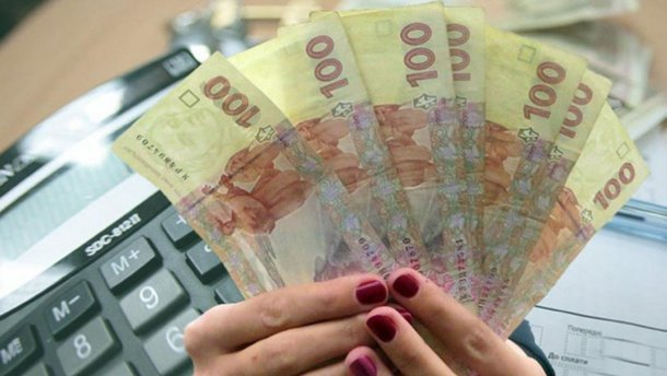 Субсидии в Украине: заработал новый механизм начисления льгот - today.ua