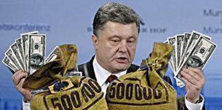 """Порошенко """"косить бабло"""": екс-президент задекларував понад 17 млн доходу від власного інвестфонду - today.ua"""