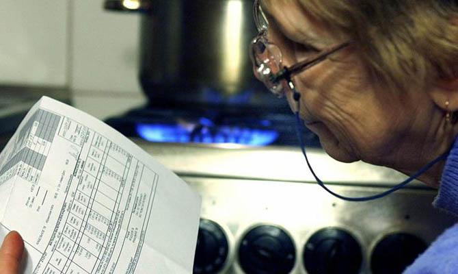 Газ для населения подорожал: новые тарифы - today.ua