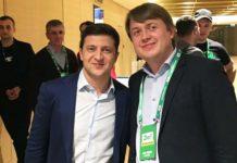 Скандал з Герусом закінчився звільненням: Зеленський підписав указ - today.ua