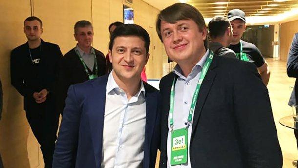 Скандал с Герусом закончился увольнением: Зеленский подписал указ - today.ua