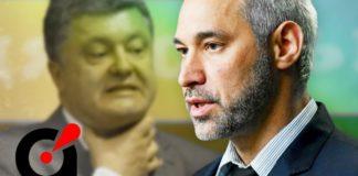 """Порошенко грозит уголовная ответственность: Генпрокурор Рябошапка сделал громкое заявление"""" - today.ua"""