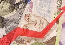 Гривня встановила новий рекорд: що буде з доларом у найближчі дні - today.ua