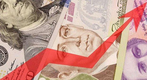 Гривня установила новый рекорд: что будет с долларом в ближайшие дни - today.ua
