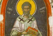 30 листопада: яке сьогодні свято і день ангела - today.ua