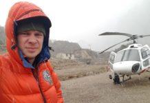 Дмитро Комаров терміново перервав зйомки заради дружини: що сталося - today.ua