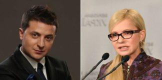 Тимошенко вимагає у Зеленського високу посаду - today.ua