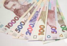 В Украине появятся монеты 5 и 10 гривен и новые банкноты 50 и 200 гривен: названа дата - today.ua