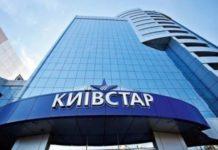 Київстар дарує безлімітне користування соцмережами - today.ua