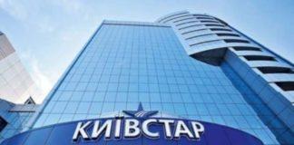 """Киевстар дарит безлимитное пользование соцсетями"""" - today.ua"""