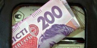 ДТЭК Ахметова предлагает поднять стоимость электроэнергии почти в два раза - today.ua