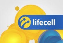 Lifecell запустив найдешевший тарифний план в Україні - today.ua